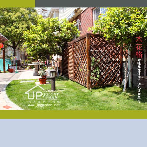 别墅 庭院 花园 设计 花坛 佳湖绿岛