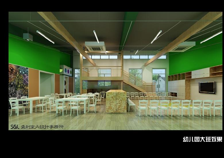 【s&l盛利室内设计事务所】和园幼儿园教育空间毕业