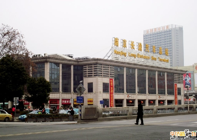 即将消失的南京中央门长途汽车站
