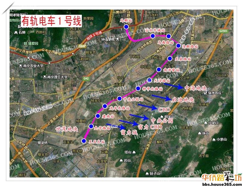 北京地铁四号线线路图 北京地铁十号线线路图 北京地铁4号线线路图片