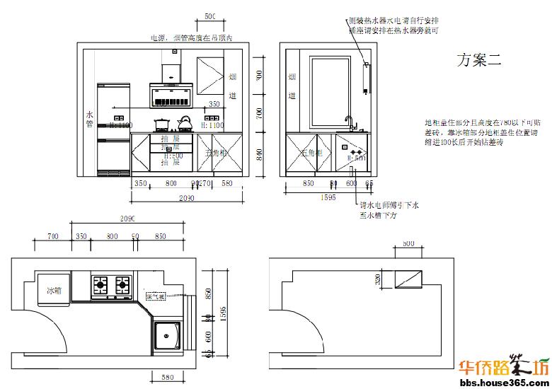 小厨房橱柜设计图展示