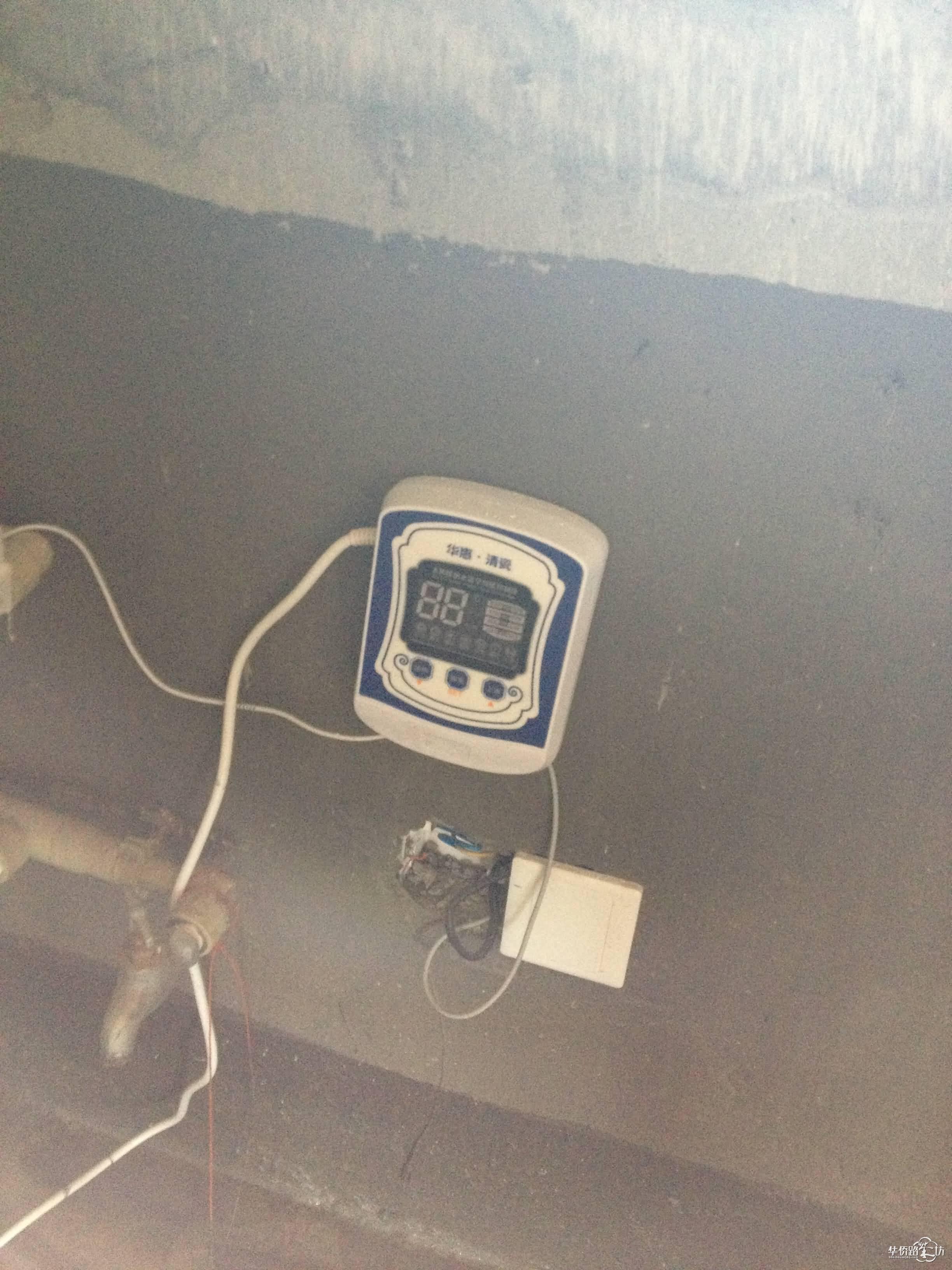 太阳能热水器-智能温控器