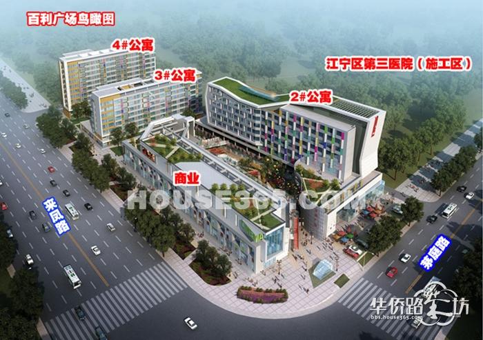 晨虹地产·来凤路地块(百利广场)鸟瞰图,规划1幢商业街区,3幢