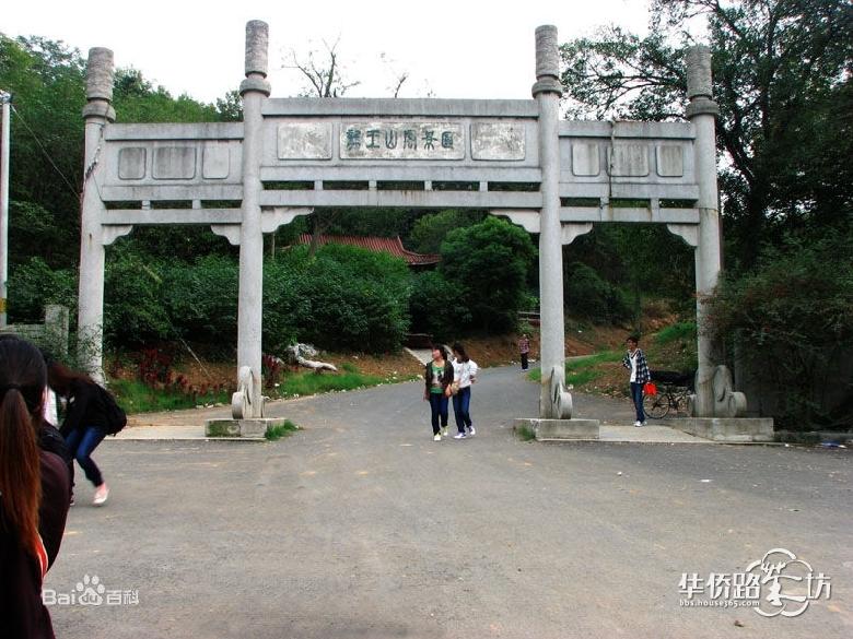 龙王山风景区 南京龙王山景区位于南京市浦口区,距离南京长江大桥6