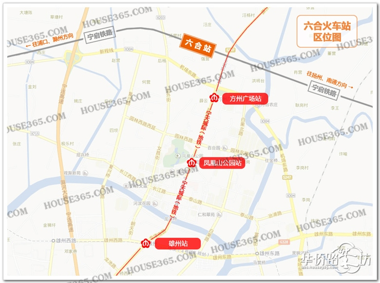 江北市民乘火车前往南通,扬州等地,或可以直接在六合站上车,不必再过
