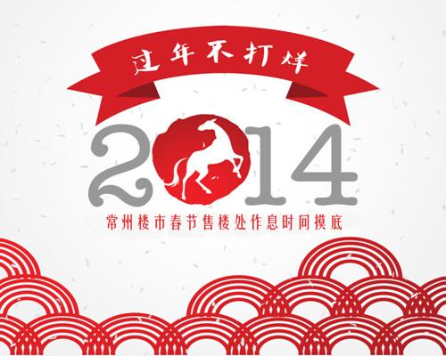 logo logo 标志 设计 图标 500_400