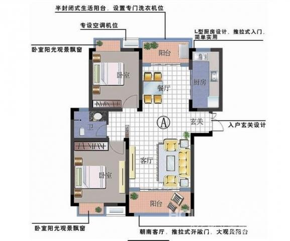 急售 鑫苑望江花园 两室两厅 精装无税 高档小区配套齐全