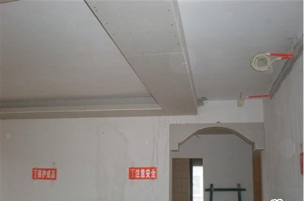 客厅吊顶,门套造型