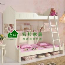 效果图 合肥/儿童床/上下铺床/子母床/韩式田园