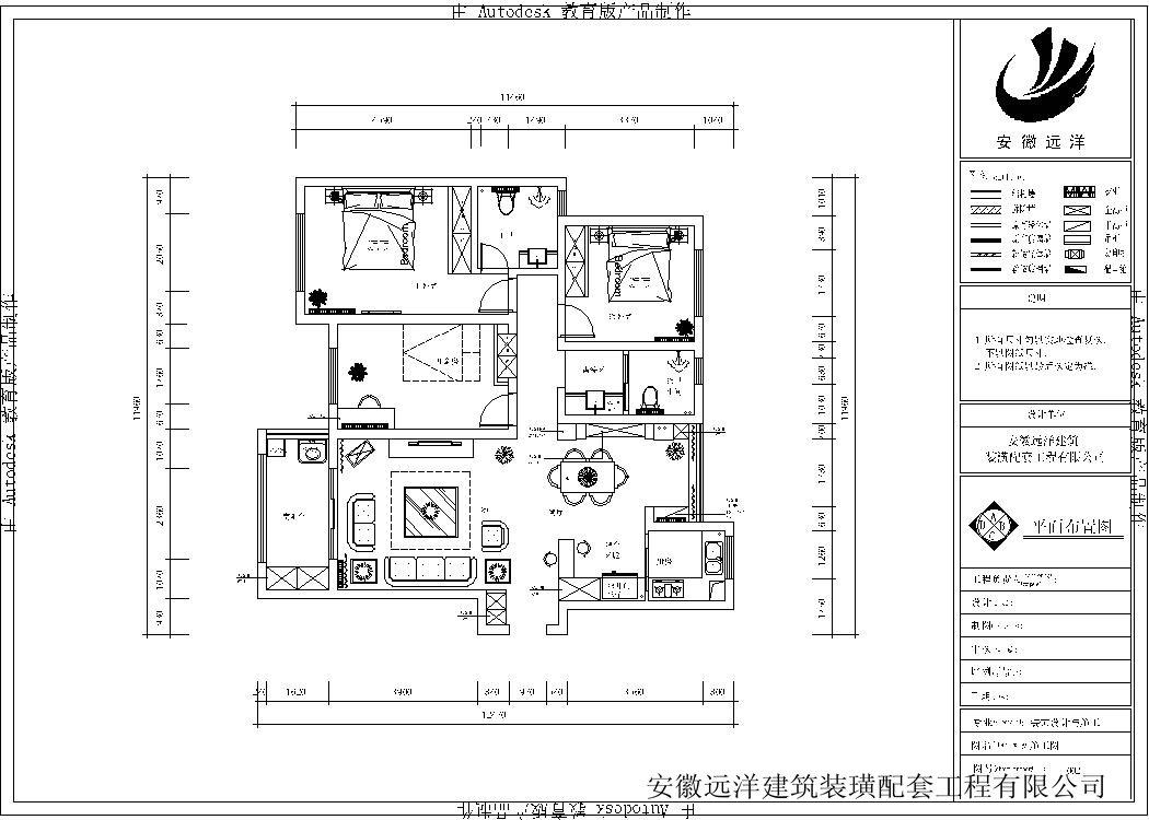 装修装饰案例_室内装修设计效果图|装修玻纤图长案例pp模具设计图片