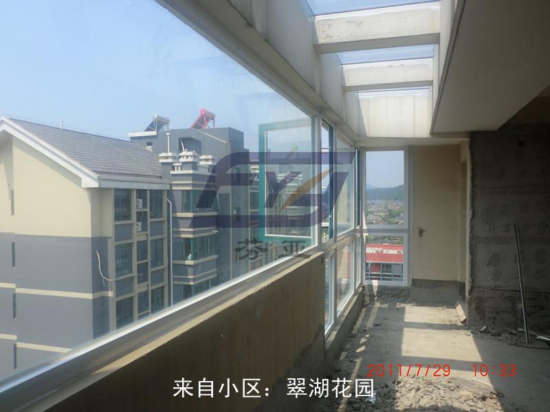 南京芬亚阳光房阳台设计有限公司之芬亚阳光房-产品