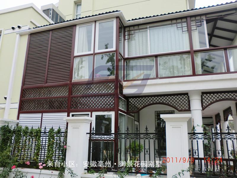南京芬亚阳光房阳台设计有限公司之芬亚德高瓦-产品