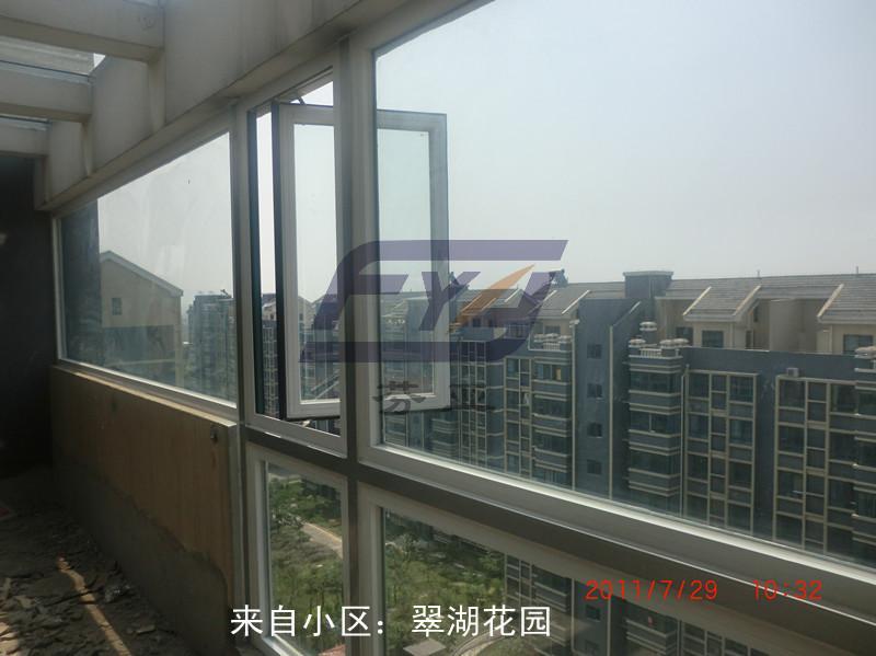 南京芬亚阳光房阳台设计有限公司之芬亚平开窗-产品