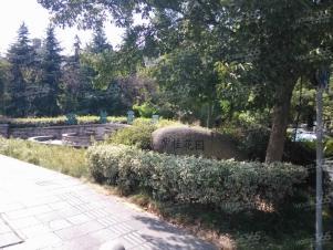 紫桂花园,杭州紫桂花园二手房租房