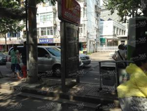 朝天宫街道 <font color=red>天妃巷</font> 省中医 上海路地铁口 候家桥小区旁