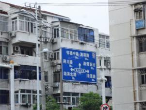 清潭花苑4室3厅2卫188万元216平方