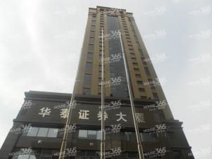 ☆华泰证券大厦 楼品高 新街口核心商圈 性价比高 精装修