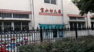 清江花苑实景图