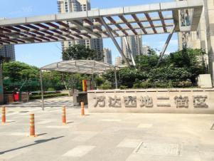 万达西地,南京万达西地二手房租房