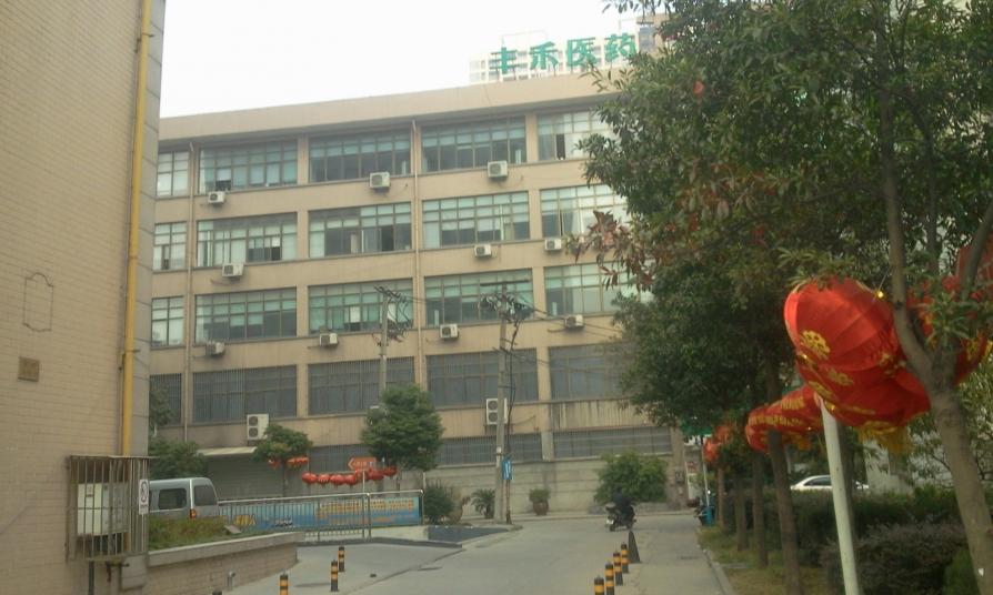快达晓康苑 地铁二号线交汇处 宝业东城广场旁