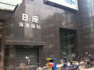 海�Z国际,西安海�Z国际二手房租房