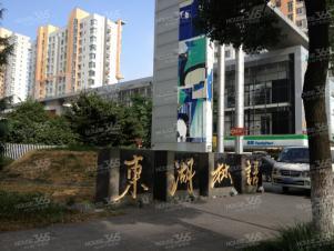 东湖林语,苏州东湖林语二手房租房