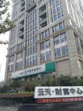 云天财富中心,杭州云天财富中心二手房租房