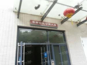 香江华廷苹果街区,常州香江华廷苹果街区二手房租房