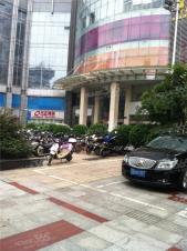 嘉业国贸广场