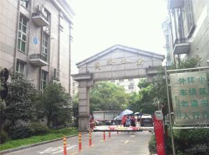 国都公寓,杭州国都公寓二手房租房