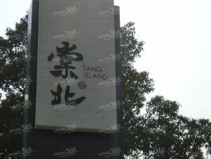 仁恒棠北,苏州仁恒棠北二手房租房