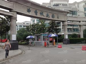 香城花园一期,苏州香城花园一期二手房租房
