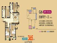 G6四室两厅一卫108平
