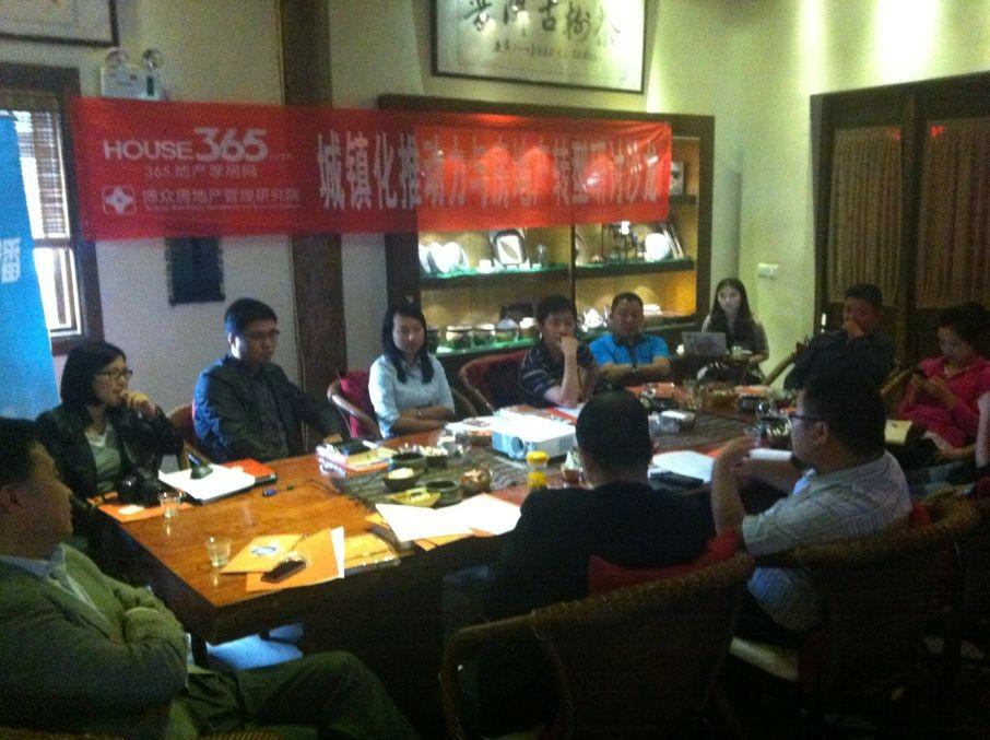 探讨重庆城镇化发展、房地产企业转型