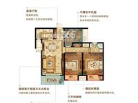 A2户型 2+1房2厅1卫95平