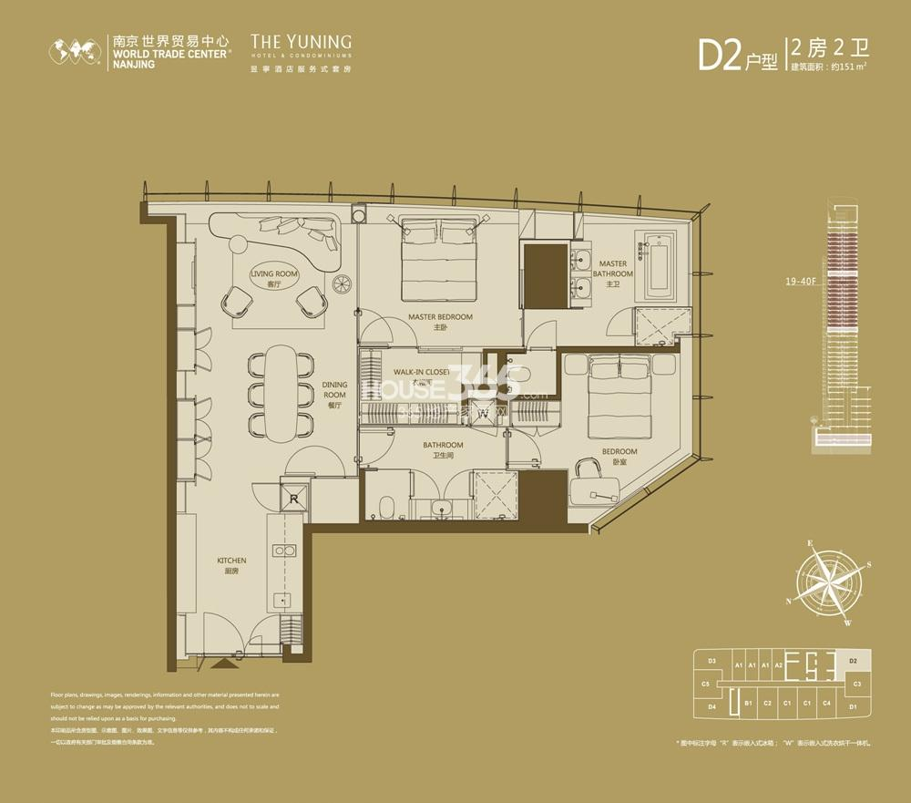 D2户型 151平方米(5.24)