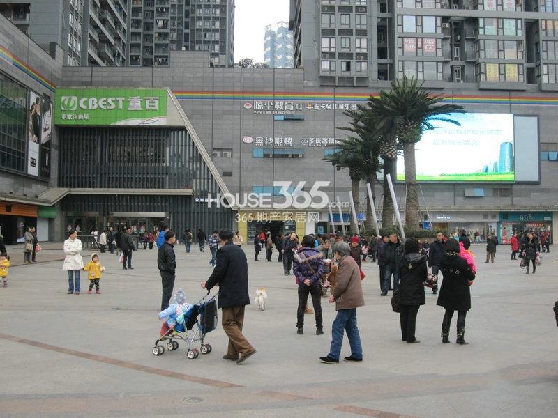 东海定南山李家沱正街都和商业广场
