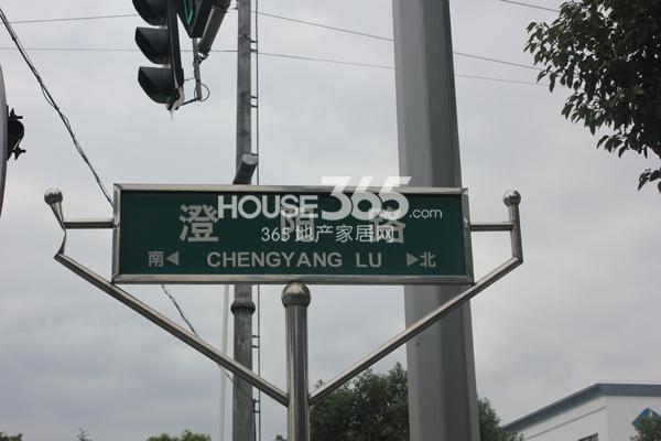 红鼎湾花园周边澄阳路