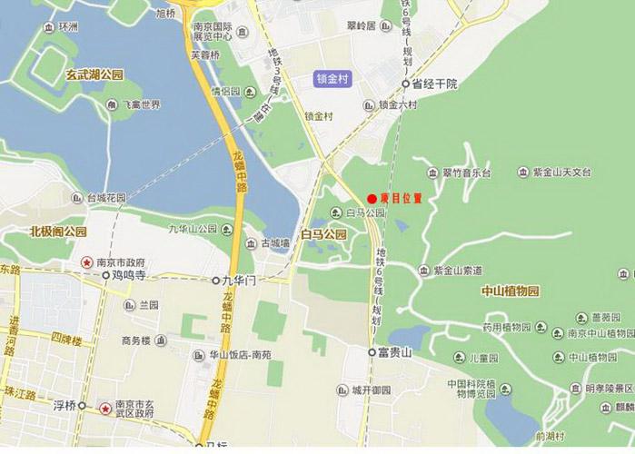 二,建设单位:         南京钟山风景区建设发展有限公司   三,公示