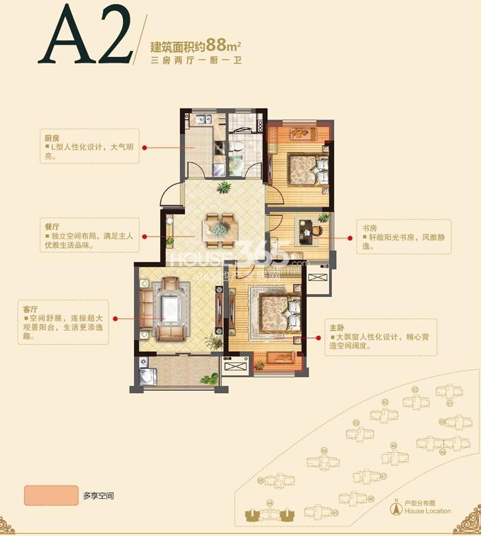 雍福龙庭A2户型88平