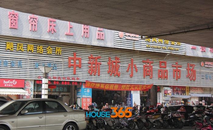 商旅新悦城隔街对望的小商品市场