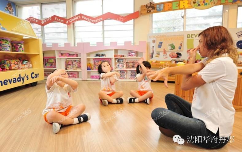恭贺国际品牌双语幼儿园【吉的堡】入驻【华府丹郡】
