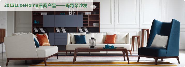 6月10日上海国际尚品家居装饰展览会