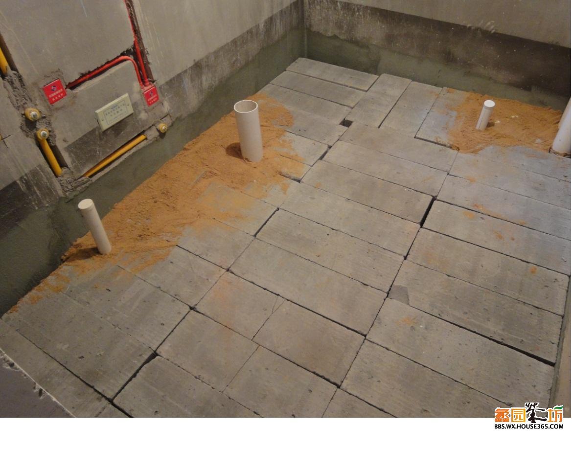 下沉式卫生间: 指在主体建造时将卫生间结构层局部