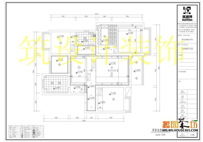 房屋顶面设计图