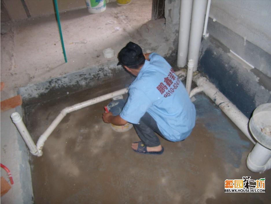 下沉式卫生间渗漏水维修图片