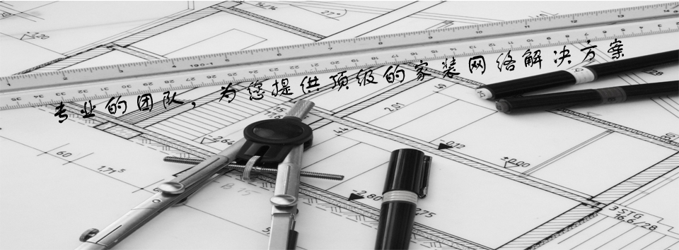 木工橱柜制作流程图