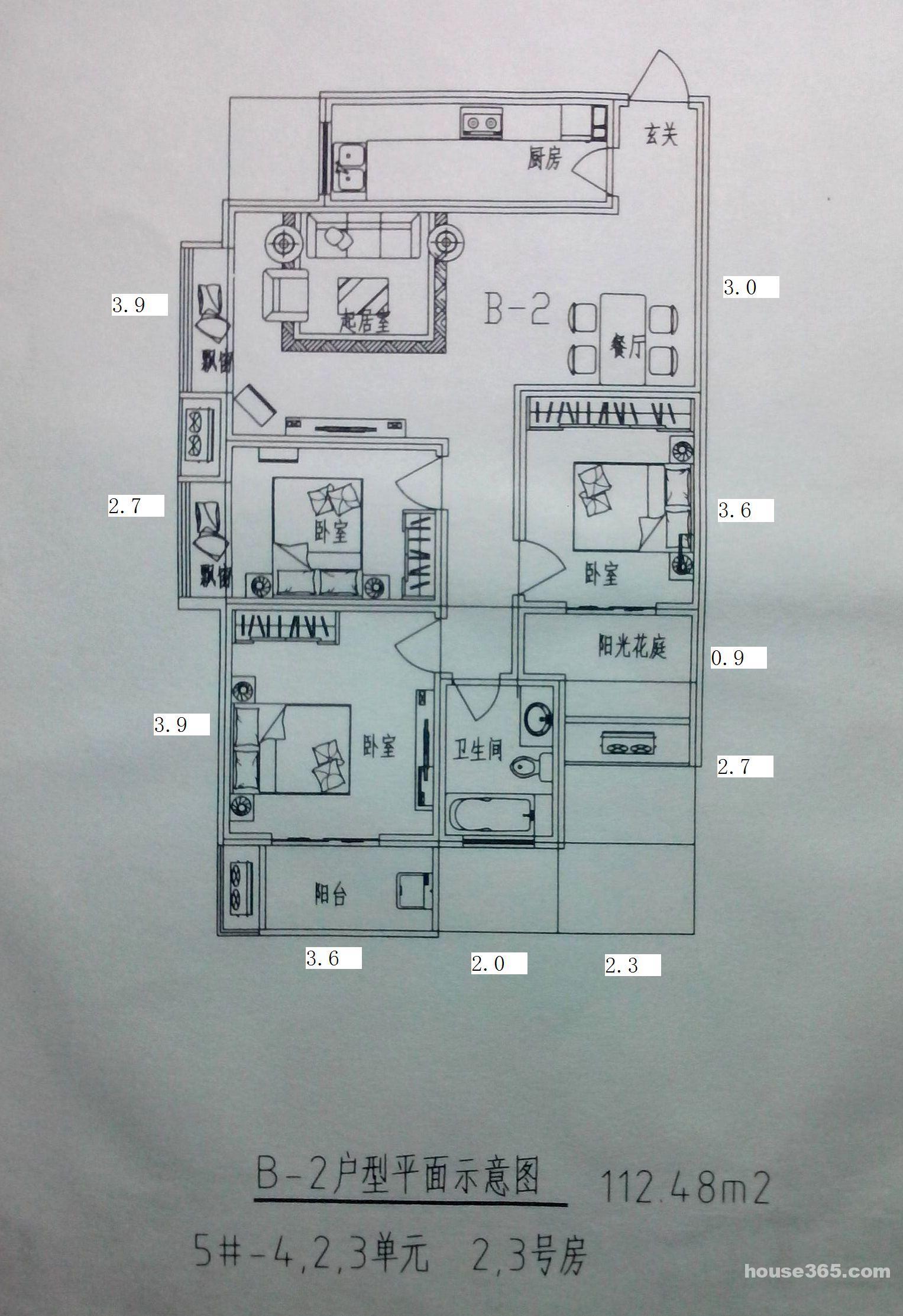 海伦冰柜的接线图